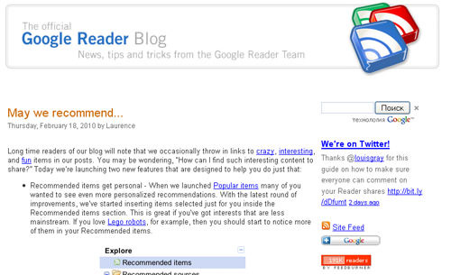 Official Google Reader Blog