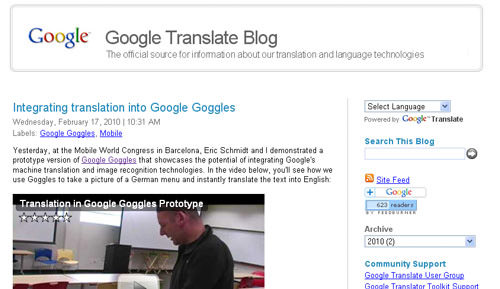 Google translate blog