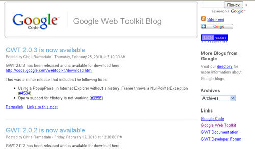 Google Web Toolkit blog