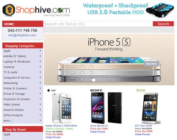 shophive