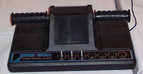 atari-game-console