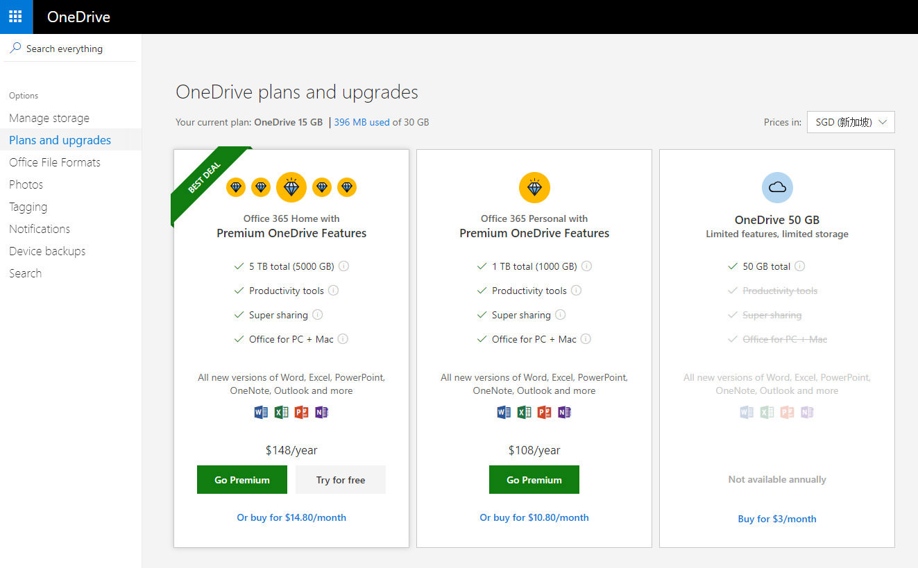 microsoft onedrive pricing