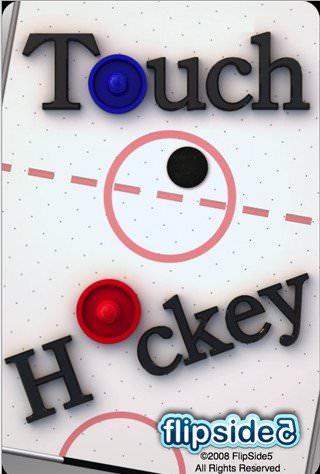touch_hockey