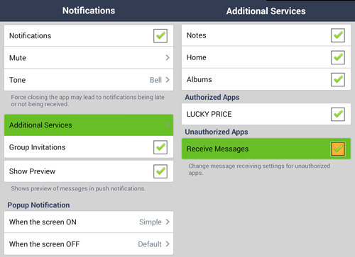 turn off invitations and other messages from LINE family apps