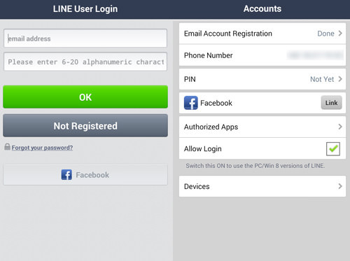 How To Unlink Phone Number