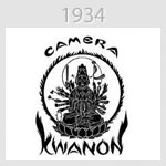 cannon logo 1934
