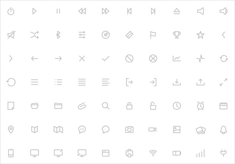 Free Minimalistic Everyday Icons