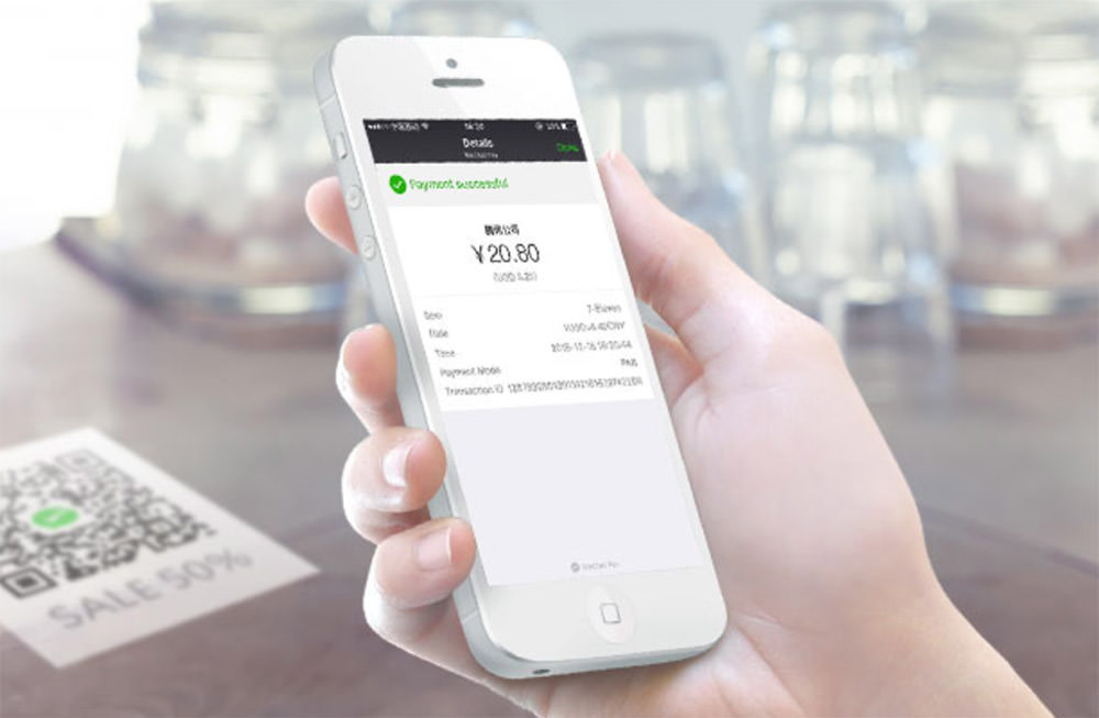 wechatpay-mobile payment-system