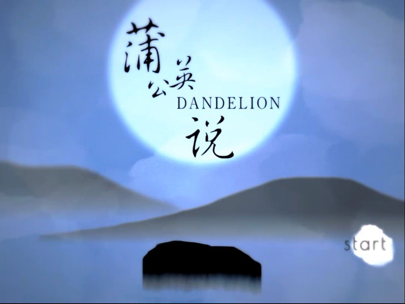 Dandelion title card