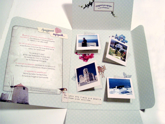 Amorgos Wedding Invite