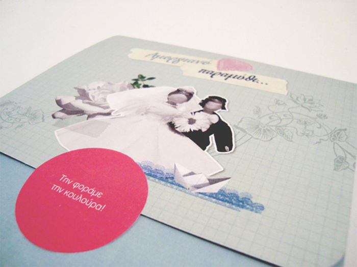 20 Most Creative Wedding Invitations Youll Ever Get Hongkiat – Cool Wedding Invitation Designs