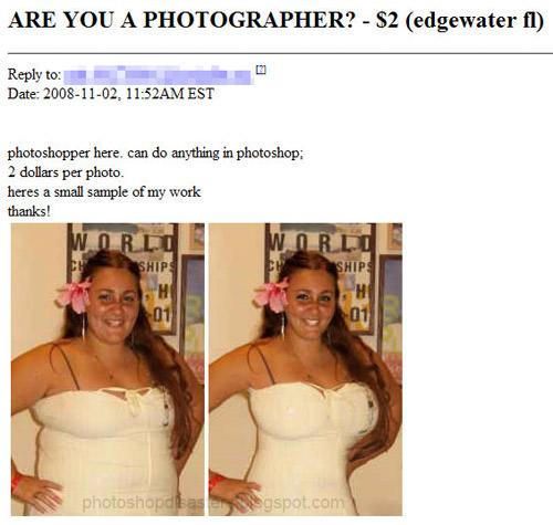 photoshop mistakes