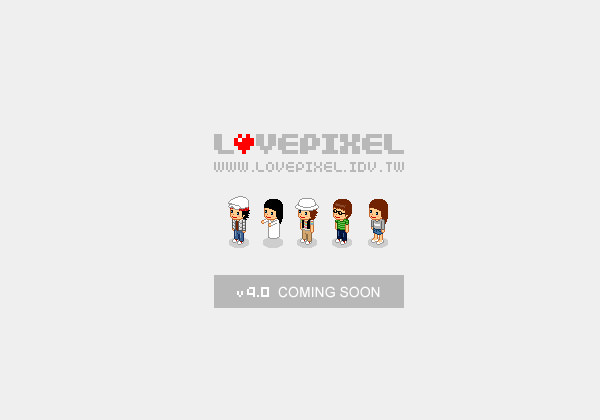 Love Pixel coming soon website design