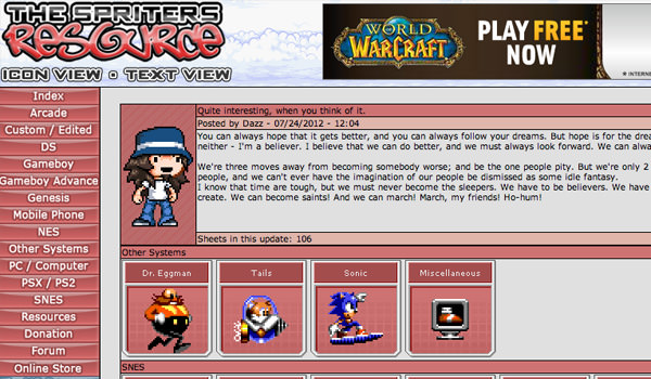 The Spriter's Resource website layout