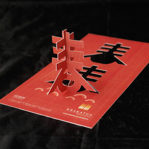krakatua greeting card