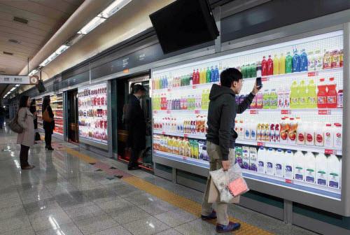 tesco virtual supermarket
