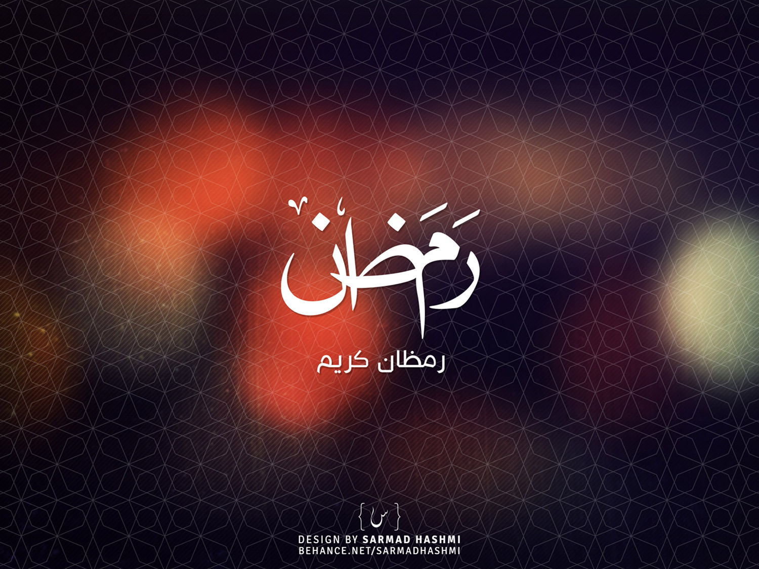 ramadan kareem wallpapers