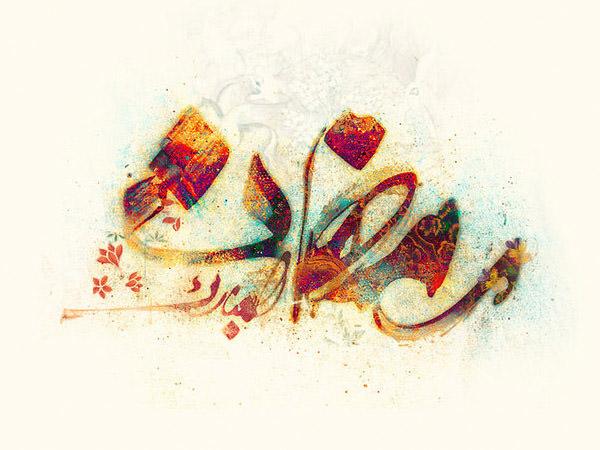 ramazan almobarak