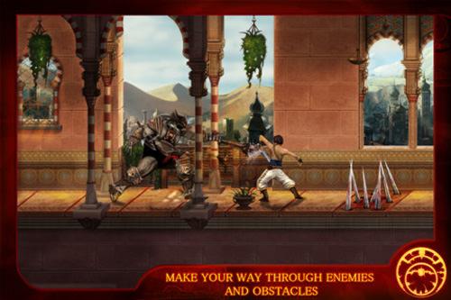 Price of Persia Classic