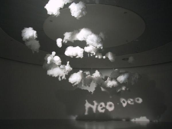 Neo Deo