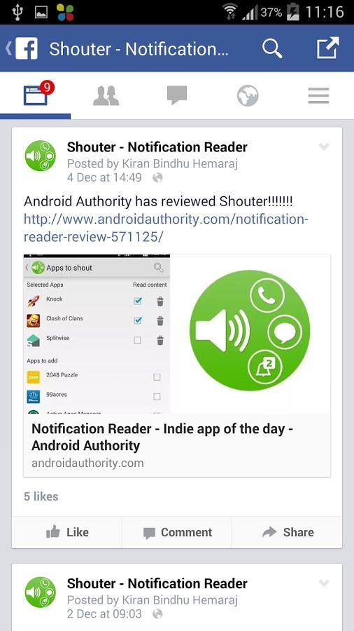 Shouter