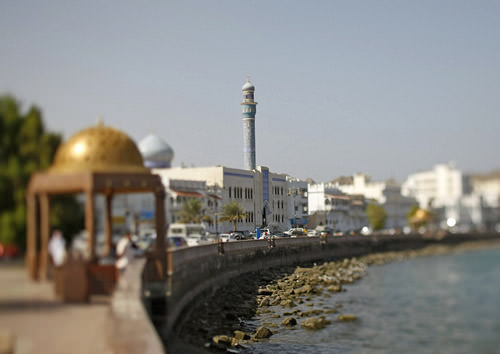 The Corniche in Muscat Oman