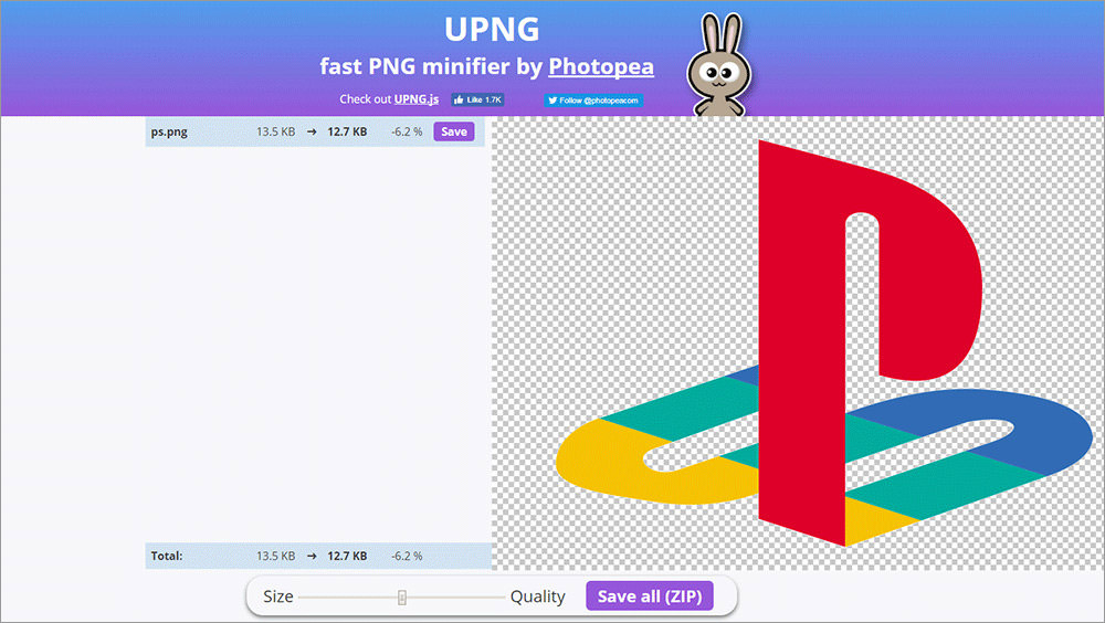 пример upng webapp