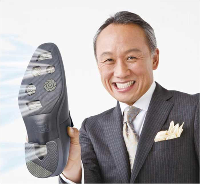 Air-conditioned shoes