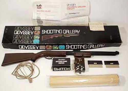 Light_Gun_Shooting_Gallery