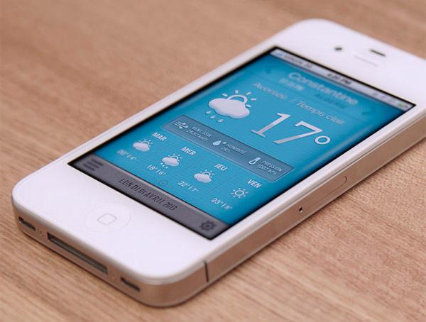 weather-mobile-app-gui