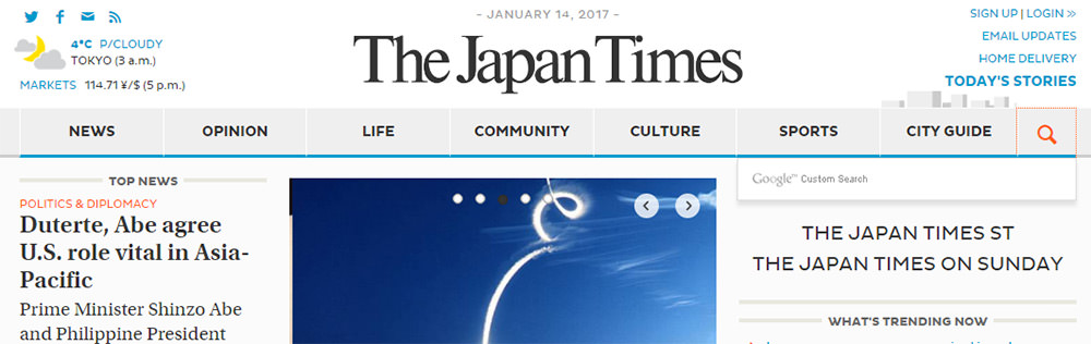 japantimes search