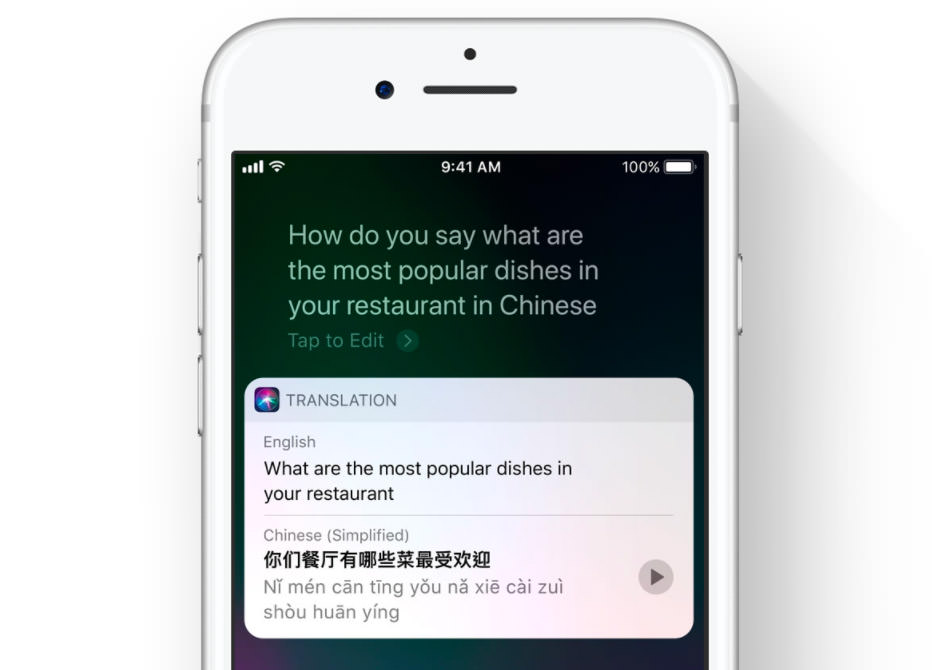 siri machine learning
