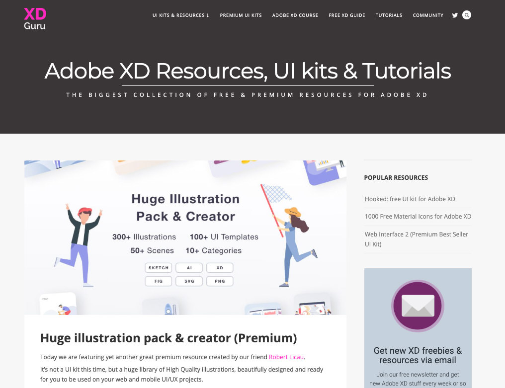 xdguru homepage